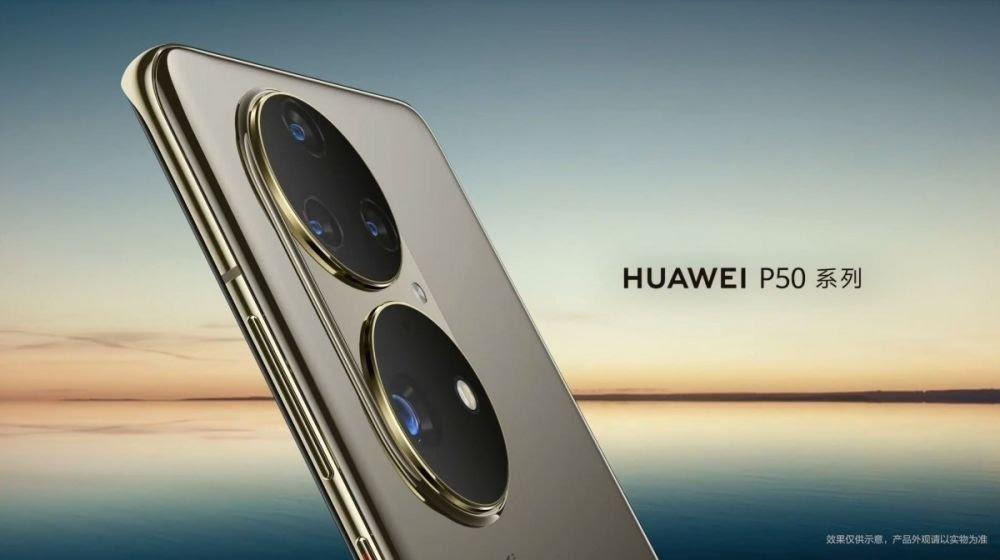 Huawei P50 (gsmarena.com)
